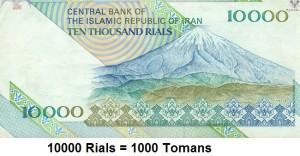 equals - Iran tour