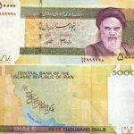 Iran 5000 toman