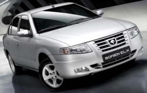 Shiraz Car rent